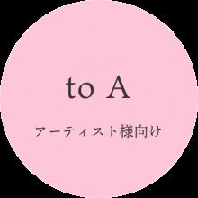 ToA-cutout