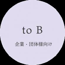ToB-cutout