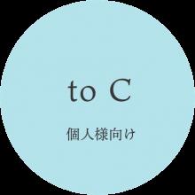 ToC-cutout